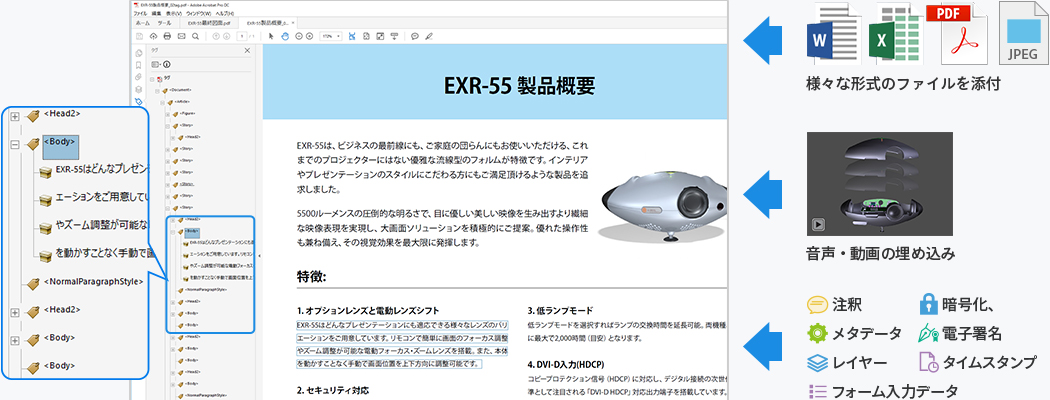 compress pdf in acrobat dc