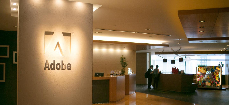 Adobe Tokyo Office